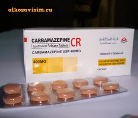 Новые препараты при лечении алкоголизма