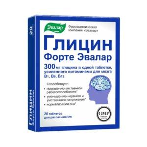 Глицин при похмелье — дозировка и приём препарата