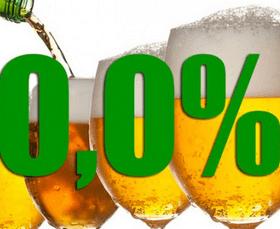 Клиника маршака лечение алкоголизма цены