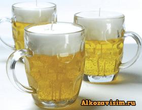 Прием спиртного пиво