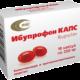 Ибупрофен от похмелья