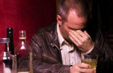 Пить – зрение губить